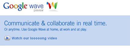 google_wave1
